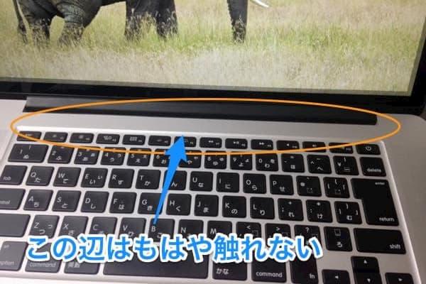 うわっ…私のパソコン、熱すぎ…?MacBook Proが火傷するほど熱かったので対策してみた