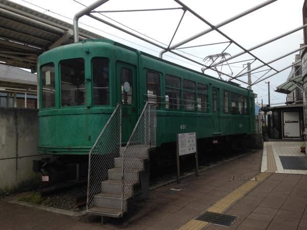 乗り込める電車