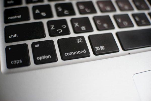 winキー+Eでエクスプローラーを開いている人は、Macでも同じようにしておこう。
