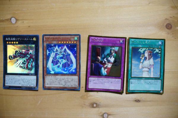 また幼き日を思い出しながら遊戯王カードを560枚買ってみた その3