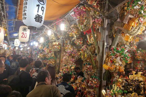 今年も花園神社の酉の市に行ってきた