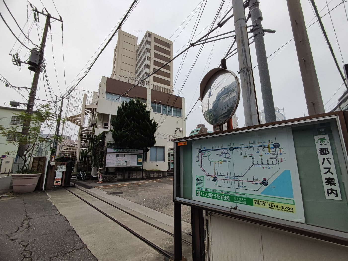 都営バス渋谷営業所